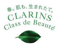 CLARINS_Class de Beaute_a.JPG