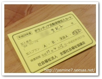 IMG_3857.JPG