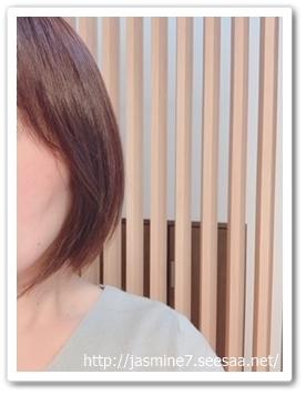 IMG_9108.JPG