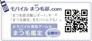 bn_mobile.jpg